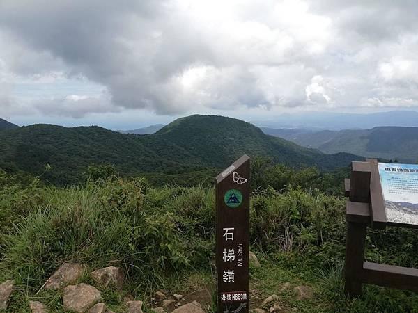 16.石梯嶺.jpg