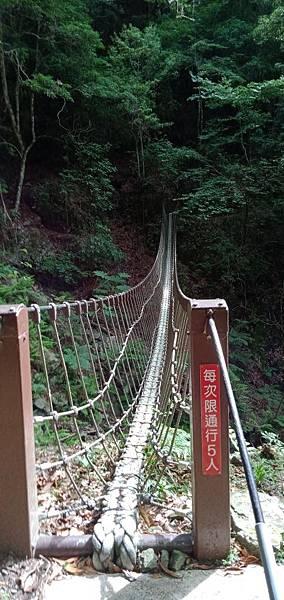 8.繩吊橋.jpg