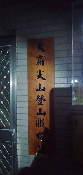 05_201009_服務中心.jpg
