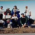 02_1997_加利山.jpg
