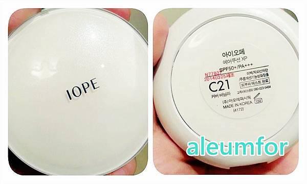 IOPE C21、C23氣墊粉餅 製造日期2014.03.25