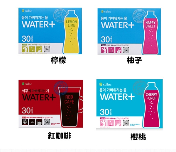 O'sullos Water健康纖體茶