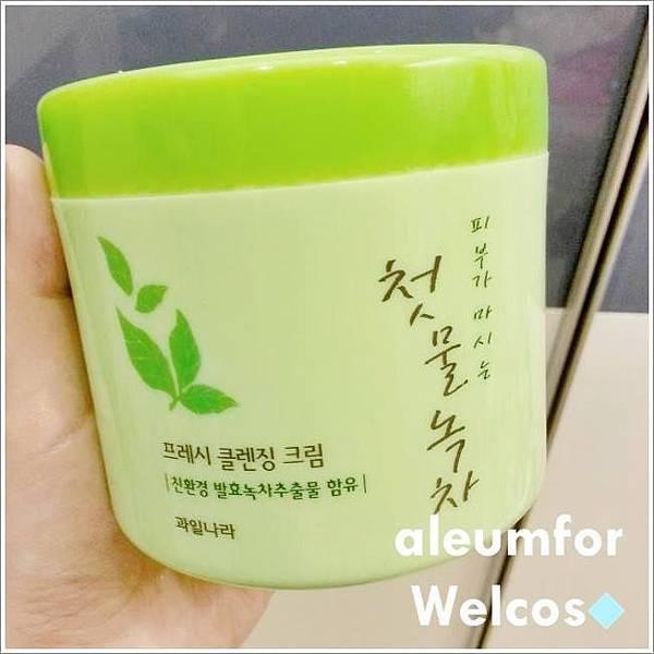 初露綠茶清潔霜