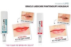 韓國來的#LABOCARE Oracle Pan+Eno 護唇膏
