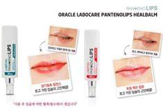 韓國來的#LABOCARE Oracle Pan+Eno 護唇膏