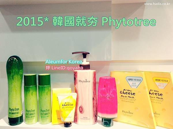 PHYTOTREE 松樹/小黃瓜/西瓜