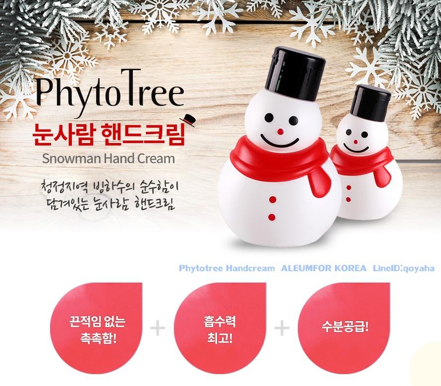 Phytotree小雪人護手霜(韓國護手霜)2015
