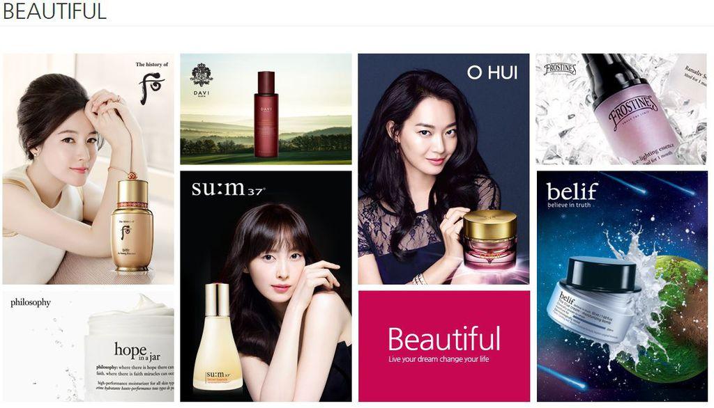 LG beauty brands.JPG