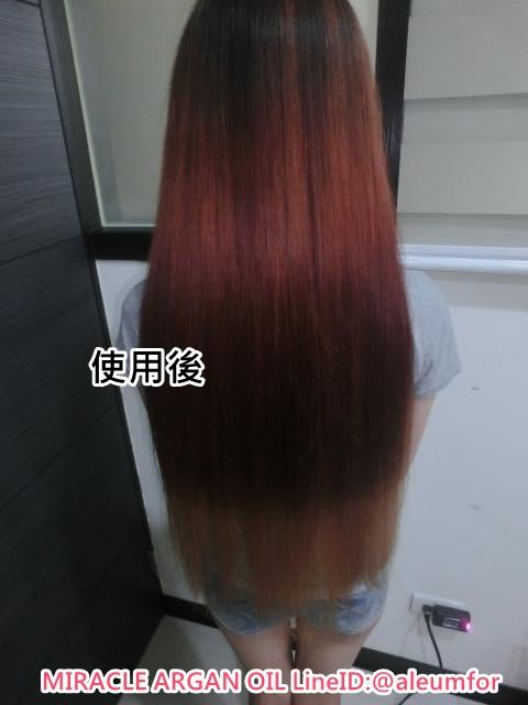 Welcos。魅力特阿爾剛果油 MIRACLE ARGAN ORIGINAL 韓國摩洛哥護髮油使用心得~