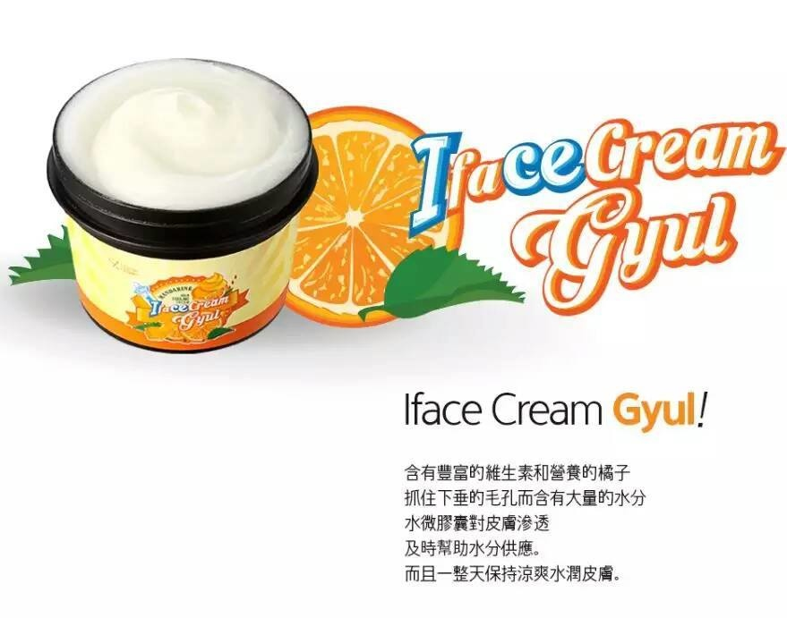 IFACE CREAM KOREA