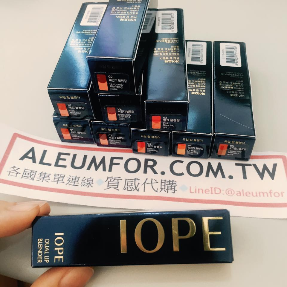 IOPE月蝕唇膏現貨/咬唇妝/韓國最新/正韓代購LINEID:@aleumfor