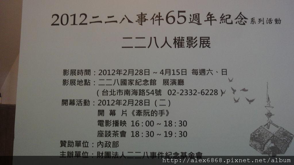 DSC05457