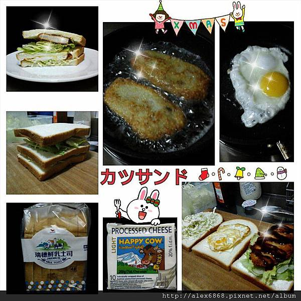 2013-12-11-12-40-10_deco.jpg