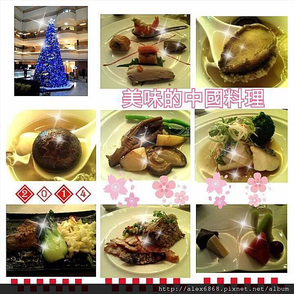 2013-12-26-20-40-20_deco.jpg