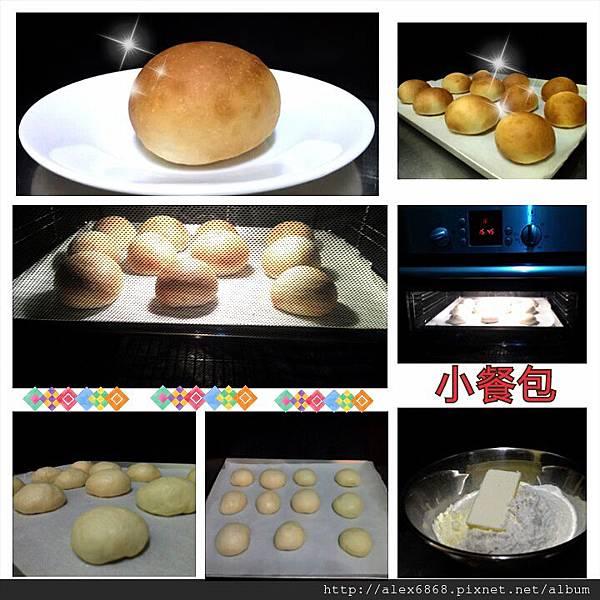 LINEcamera_share_2013-12-30-02-23-28.jpg