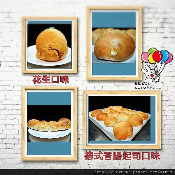 LINEcamera_share_2014-01-20-22-12-15.jpg