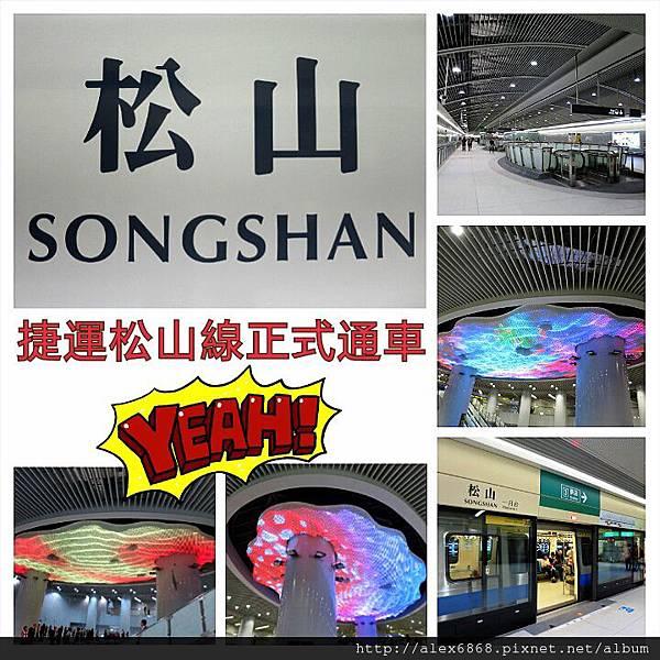 LINEcamera_share_2014-11-15-22-43-34.jpg
