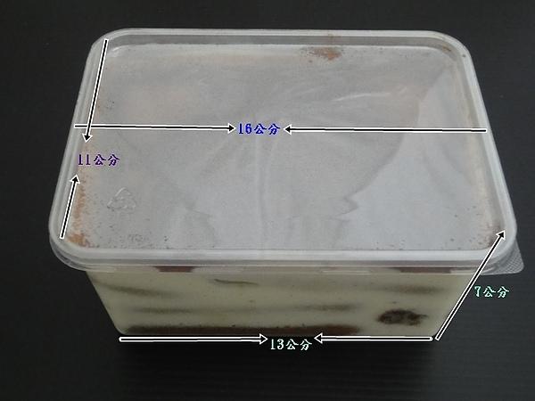 包裝盒尺寸.JPG