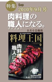 top_book_1009.jpg