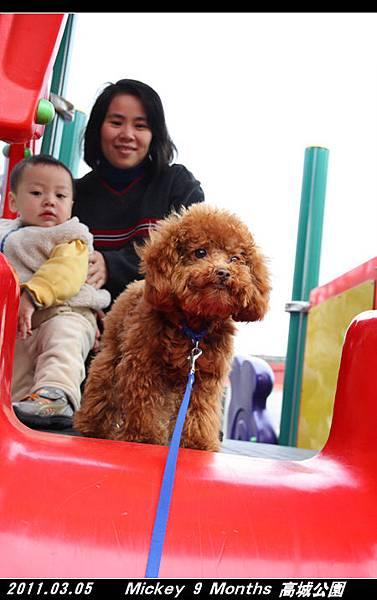 2011-03-05_014高城公園1.jpg