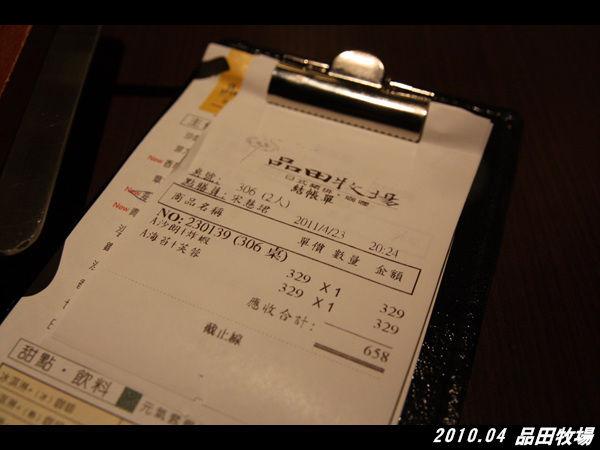 2011-04-23_029.jpg