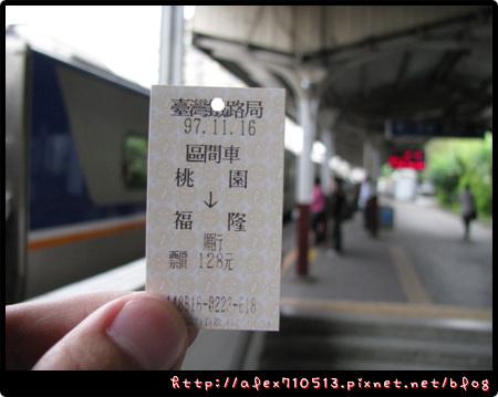 IMG_2497.jpg