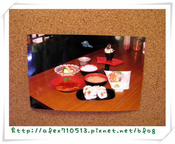 IMG_4853.jpg