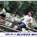 IMG_045.jpg