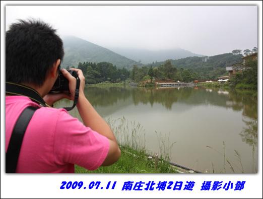 IMG_065.jpg