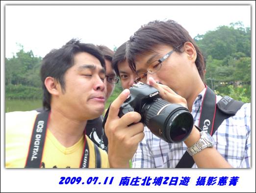 IMG_065菁L1000540.jpg