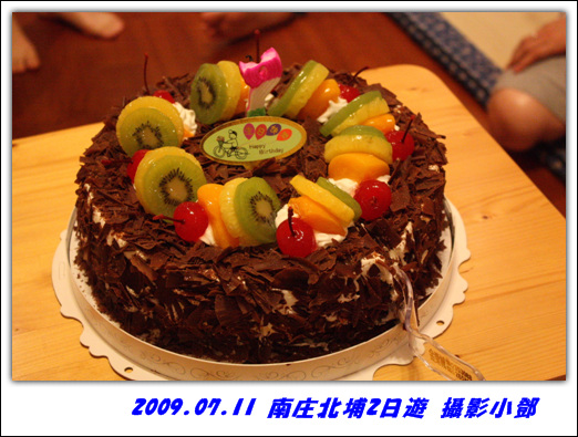 IMG_138.jpg
