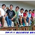 IMG_146古DSC_3696.jpg