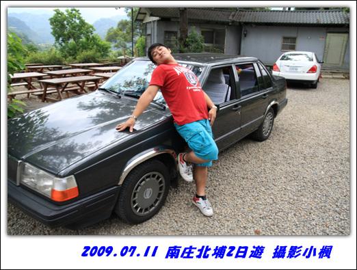 IMG_149楓IMG_6992.jpg