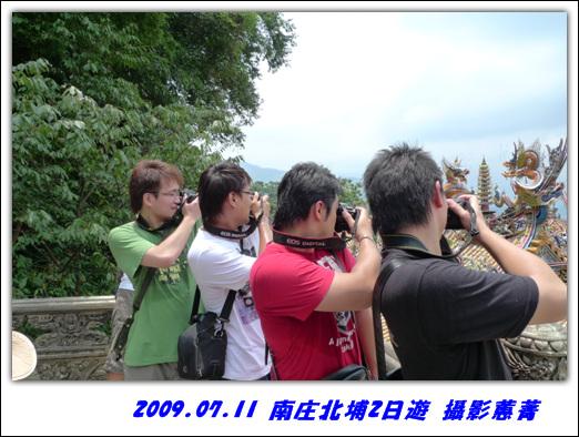 IMG_166菁L1000575.jpg