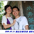 IMG_184古DSC_3811.jpg