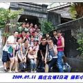 IMG_184古DSC_3841.jpg