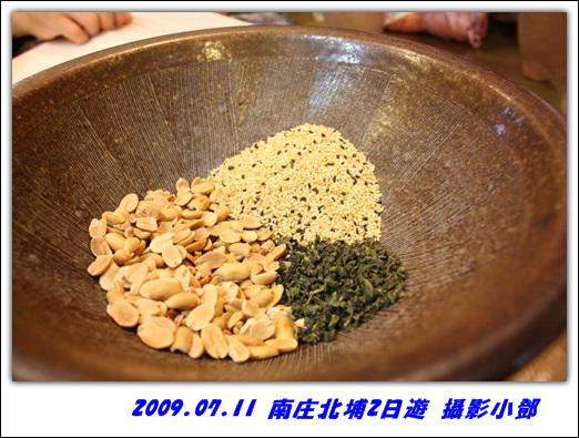 IMG_207.jpg