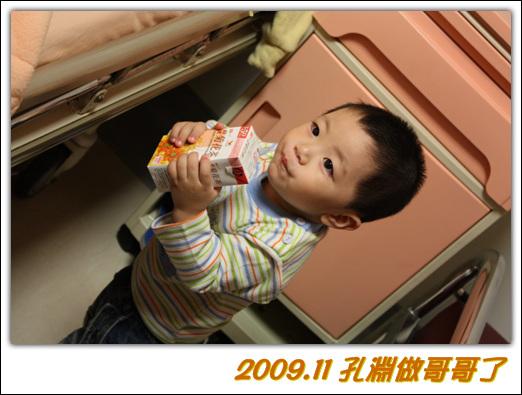 IMG_053.jpg