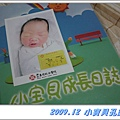 2009-12-05_003.jpg
