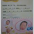 2009-12-05_004.jpg