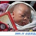 2009-12-05_024.jpg