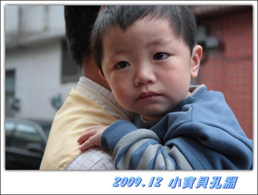 2009-12-12_012.jpg