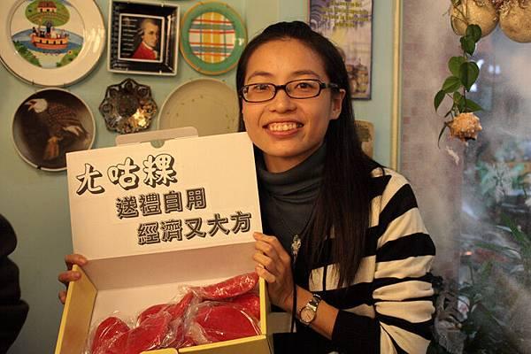 2009-12-25_092.jpg