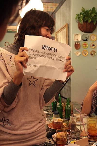 2009-12-25_151.jpg