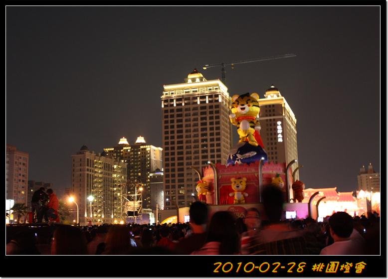 2010-02-28_001.jpg