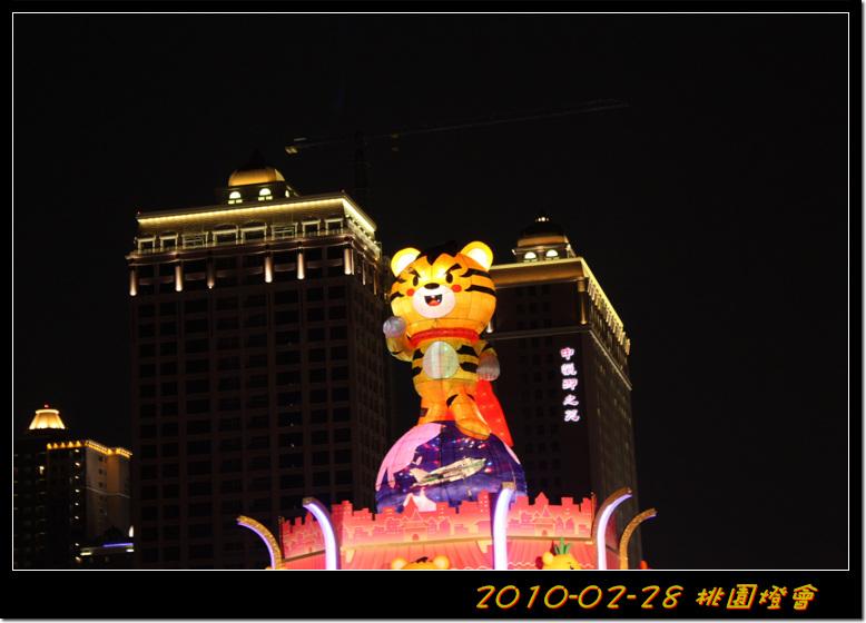 2010-02-28_002.jpg