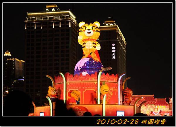 2010-02-28_006.jpg
