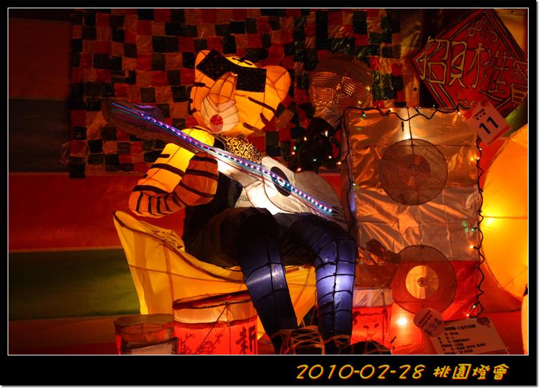 2010-02-28_023.jpg