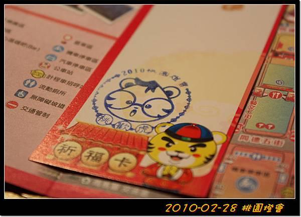 2010-02-28_025.jpg
