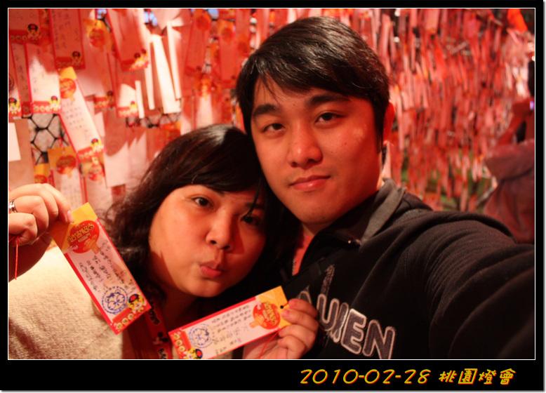 2010-02-28_034.jpg
